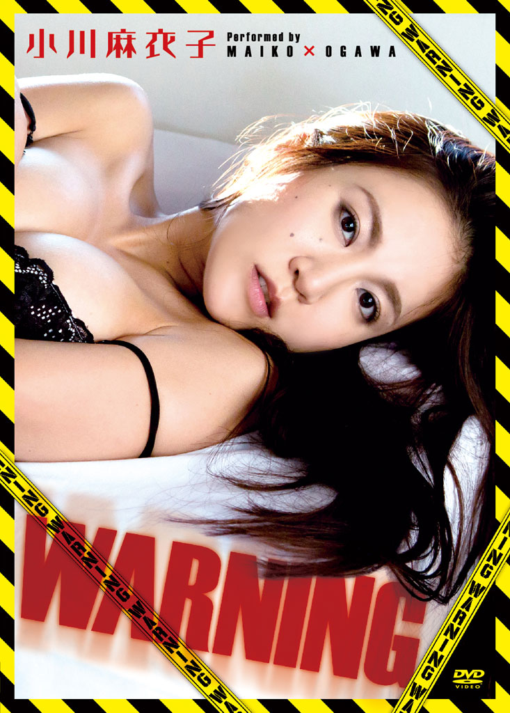 小川麻衣子|WARNING|DVD|ALJM-018