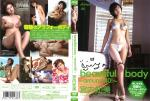 宮内知美|beautiful  body  around40 !|Legend|GILS-007